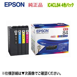 エプソン 純正インクカートリッジ IC4CL84 (目印:虫めがね) 4色パック・大容量 (PX-M780F, PX-M781F 対応) 【送料無料】 ※代引決済は不可です※