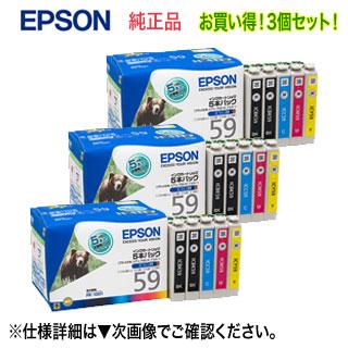 【3個セット】エプソン IC5CL59 インクカートリッジ (4色5本パック) (目印:クマ) 純正品 新品 (PX-1001, PX-1004 対応) 【送料無料】