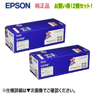 【2個セット】エプソン PX-5V用 IC9CL64 インクカートリッジ (9色パック) (目印:桜) 純正品 新品 【送料無料】