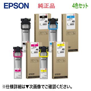 【4色セット】 エプソン IP01KA, CA, MA, YA (ブラック・シアン・マゼンタ・イエロー) インクパック 純正品・新品 (ビジネスプリンター PX-M884F, PX-S884 対応) 【送料無料】