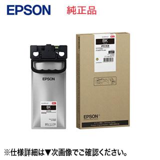 エプソン IP01KB インクパック ブラック 【大容量】 純正品・新品 (ビジネスプリンター PX-M884F, PX-S884 対応) 【送料無料】