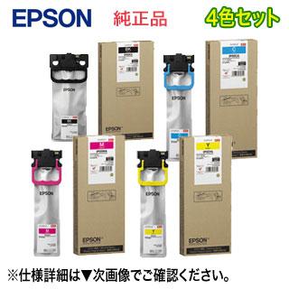 【4色セット】 エプソン IP05KA, CA, MA, YA (ブラック・シアン・マゼンタ・イエロー) インクパック 純正品・新品 (ビジネスプリンター PX-M886FL 対応) 【送料無料】