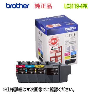 ブラザー LC3119-4PK 純正インクカートリッジ 大容量 お徳用4色パック (MFC-J5630CDW, MFC-J6580CDW, MFC-J6583CDW, MFC-J6980CDW, MFC-J6983CDW 対応)