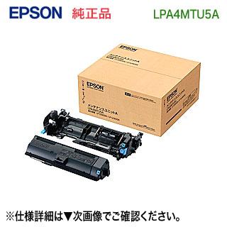 エプソン LPA4MTU5A メンテナンスユニットA 定期交換部品 純正品 新品 (ビジネスプリンター LP-S280DN, LP-S380DN 対応) 【送料無料】