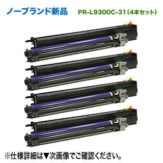 【汎用品 4本セット】 NEC PR-L9300C-31 ノーブランド新品 ドラムカートリッジ (Color MultiWriter 9300C, 9350C 対応) 【送料無料】