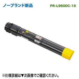 NEC PR-L9600C-16 (イエロー) 大容量 ノーブランド新品トナー (Color MultiWriter 9600C 対応) 【送料無料】