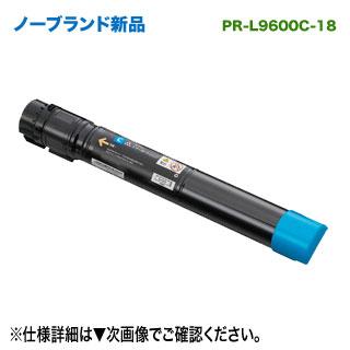 NEC PR-L9600C-18 (シアン) 大容量 ノーブランド新品トナー (Color MultiWriter 9600C 対応) 【送料無料】