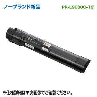 NEC PR-L9600C-19 (ブラック) 大容量 ノーブランド新品トナー (Color MultiWriter 9600C 対応) 【送料無料】