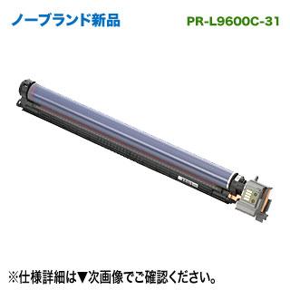 NEC PR-L9600C-31 ノーブランド新品ドラムカートリッジ (Color MultiWriter 9600C 対応) 【送料無料】