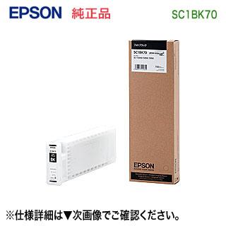 エプソン SC1BK70 フォトブラック 純正品 インクカートリッジ 新品 (SC-T7050シリーズ, SC-T5050シリーズ, SC-T3050シリーズ 対応) 【送料無料】