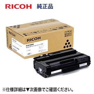 リコー SP トナーカートリッジ 3700 (513827) 純正品 新品 (RICOH SP 3700/ 3700SF 対応) 【送料無料】