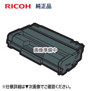 リコー SP トナーカートリッジ 3700H (513826) 純正品 新品 (RICOH SP 3700/ 3700SF 対応) 【送料無料】