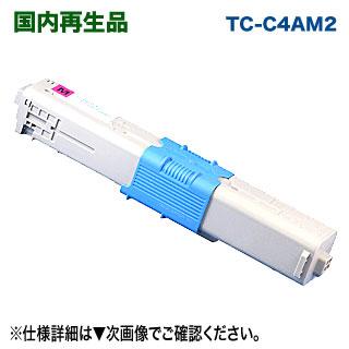 OKIデータ TC-C4AM2 (マゼンタ) 大容量 リサイクルトナー 再生品 (カラーLEDプリンタ / 複合機 C332dnw, MC363dnw 対応) 【送料無料】