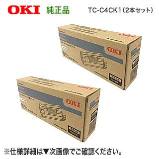 【ブラック2本セット】 OKIデータ TC-C4CK1 (ブラック 2本) トナーカートリッジ 純正品 新品 (カラーLEDプリンタ C712dnw 対応) 【送料無料】