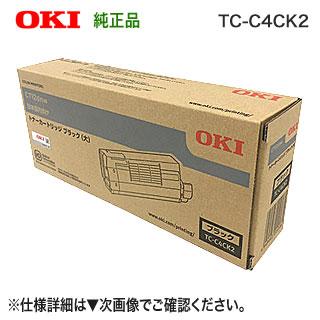 OKIデータ TC-C4CK2 (ブラック) 大容量 トナーカートリッジ 純正品 新品 (カラーLEDプリンタ C712dnw 対応) 【送料無料】