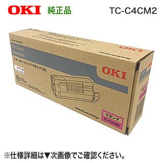 OKIデータ TC-C4CM2 (マゼンタ) 大容量 トナーカートリッジ 純正品 新品 (カラーLEDプリンタ C712dnw 対応) 【送料無料】