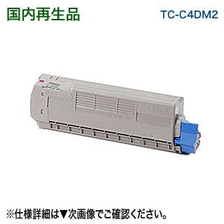 【大容量!】 OKIデータ TC-C4DM2 (マゼンタ) リサイクルトナー (COREFIDO C612dnw 対応) 【送料無料】