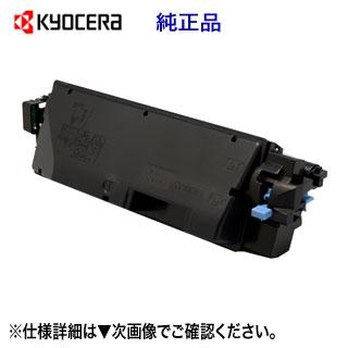 京セラ TK-5271K ブラック 純正トナー 新品 (ECOSYS P6230cdn 対応) 【送料無料】