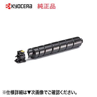 京セラ TK-8801K ブラック 純正トナー 新品 (ECOSYS P8060cdn 対応) 【送料無料】