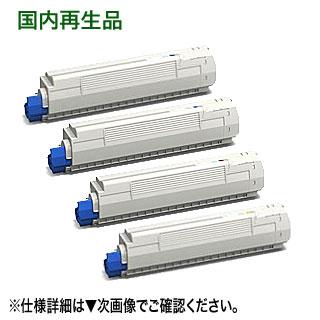 【リサイクル4色セット】OKIデータ TNR-C3PK2, C2, M2, Y2 大容量 リサイクルトナー (カラー複合機 MC862dn シリーズ対応) 【送料無料】