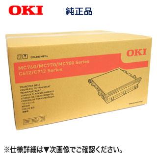 OKIデータ/沖データ BLT-C4R ベルトユニット 純正品 新品 (カラーLED複合機 MC780dn, MC780dnf 対応) 【送料無料】