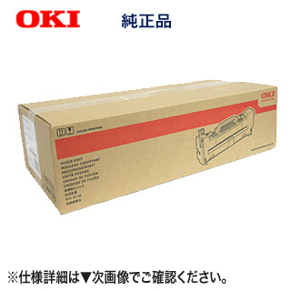 OKIデータ FUS-C3G 定着器ユニット 純正品 新品 (COREFIDO シリーズ MC862dn, MC862dn-T, MC852dn 対応) 【送料無料】