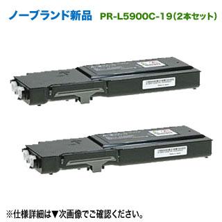 【汎用品 ブラック2本セット】 NEC/日本電気 PR-L5900C-19 (ブラック) ノーブランド新品 トナーカートリッジ (Color MultiWriter 5900C, 5900C2, 5900CP, 5900CP2 対応)