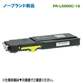 NEC/日本電気 PR-L5900C-16 (イエロー) ノーブランド新品 トナーカートリッジ 汎用品 (Color MultiWriter 5900C, 5900C2, 5900CP, 5900CP2 対応)