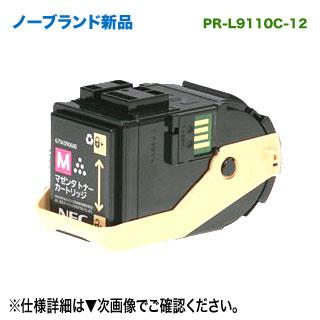 NEC/日本電気 PR-L9110C-12 (マゼンタ) ノーブランド新品 トナーカートリッジ 汎用品 (Color MultiWriter 9110C/ 9110C2 対応)