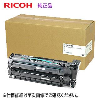 【スピード出荷対応!】 RICOH/リコー SP ドラムユニット 8300 純正品 新品 (RICOH SP 8300, 8300M 対応) 306563 【送料無料】