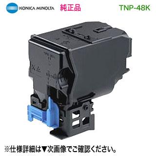 KONICA MINOLTA/コニカミノルタ TNP-48K ブラック トナーカートリッジ 純正品 新品 (bizhub C3850 対応)