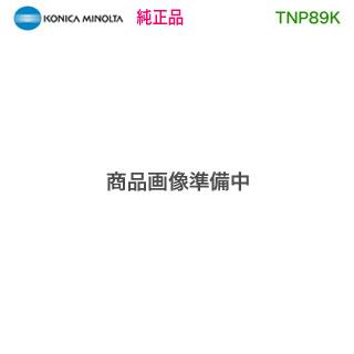 KONICA MINOLTA/コニカミノルタ TNP89K (ブラック) トナーカートリッジ 純正品 新品 (bizhub C4000i 対応)
