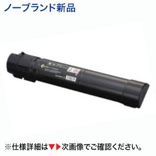 富士ゼロックス CT203177 ブラック (大容量)トナーカートリッジ (ノーブランド・新品)(DocuPrint C4150 d 対応)