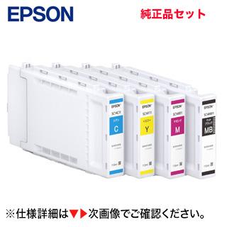 メーカー:EPSON  【4色セット】エプソン 純正インクカートリッジ SC14C11, SC14M11, SC14Y11, SC14MB11(青・赤・黄・黒) インク容量 各110ml(SC-T3450 / SC-T34MS / SC-T5450 / SC-T54MS シリーズ対応)