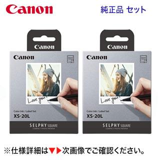メーカー:CANON 20枚入 x 2セット ついに入荷 キヤノン カラーインク ラベルセット XS-20L 純正品 SELPHY スピード対応 全国送料無料 代引不可 SQUARE 商品コード:4119C001 対応 新品 QX10