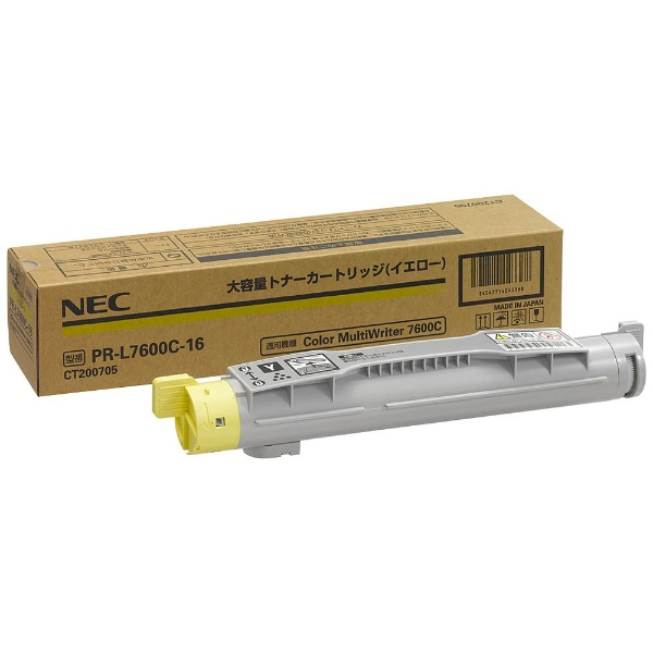 NEC PR-L7600C-16 イエロー 大容量 純正トナー(Color MultiWriter 7600C (PR-L7600C)対応)【送料無料】