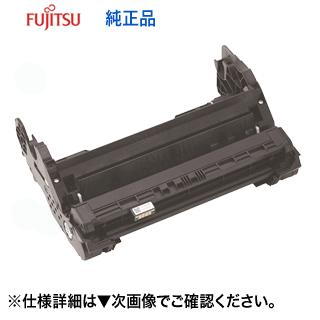 富士通 ドラムカートリッジLB321 純正品・新品(FUJITSU Printer XL-9321 対応)0899230【送料無料】