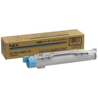 NEC PR-L7600C-18 シアン 大容量 純正トナー(Color MultiWriter 7600C (PR-L7600C)対応)【送料無料】