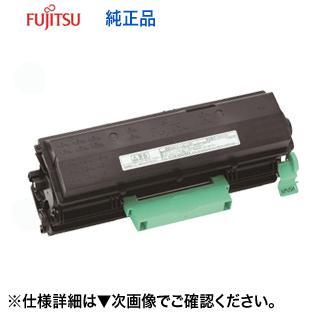 富士通 LB110BF 環境共生トナー(大容量)・純正品(FUJITSU Printer XL-4400 対応)0899324【送料無料】