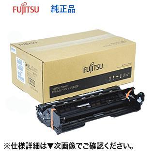 富士通 ドラムカートリッジLB320 純正品・新品 0899130(FUJITSU Printer XL-9381 対応)【送料無料】
