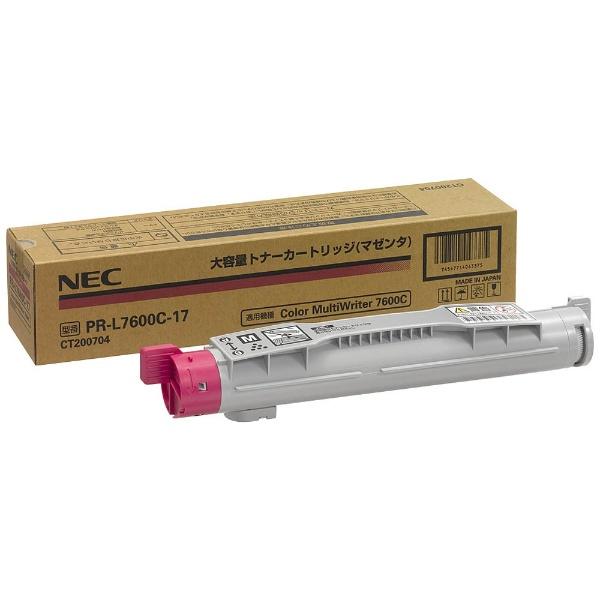 NEC PR-L7600C-17 マゼンタ 大容量 純正トナー(Color MultiWriter 7600C (PR-L7600C)対応)【送料無料】