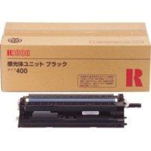 リコー 感光体ユニット ブラック タイプ400 純正ドラム (IPSiO CX400/ IPSiO SP C411, C420対応)【送料無料】