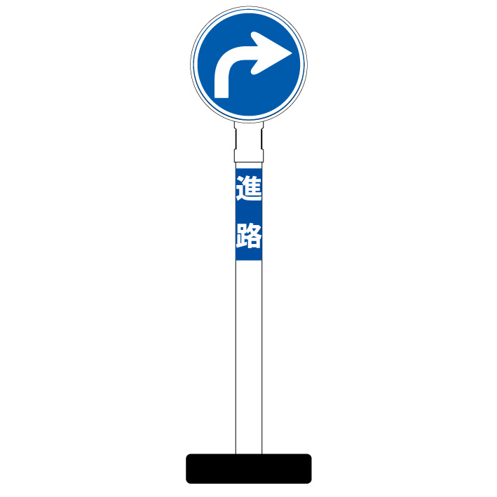 駐車場 進路 右 誘導 矢印 看板 丸型ヘッド ポール看板 スタンド看板 立て看板 案内看板 表示 防水 屋外 立看板 テレビで話題 自立式 自立 駐車場看板 ガレージ看板 省スペース 商品 パーキング サイン ガレージ スタンド