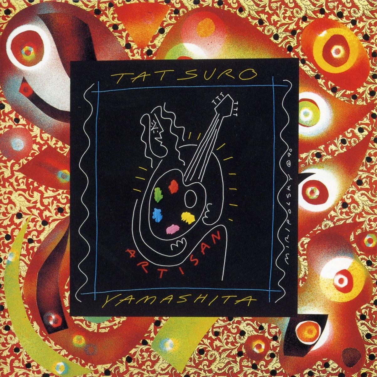 未使用品 アルチザン レコード LP 山下達郎 ARTISAN 30th Anniversary 超定番 アナログ盤 送料無料 新品 Edition