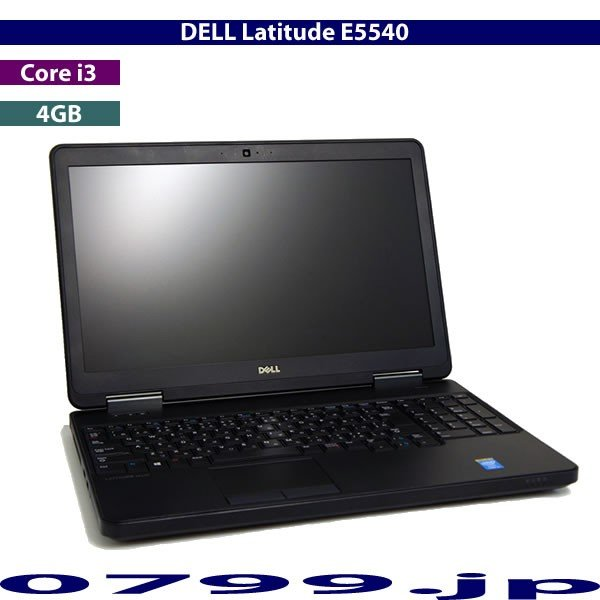 中古パソコン DELL Latitude E5540 Core i3 4010U (Haswell) 1.7GHz 4GB SSD256GB DVDROM Windows10 Pro 64Bit 【ノート】【新品SSD】