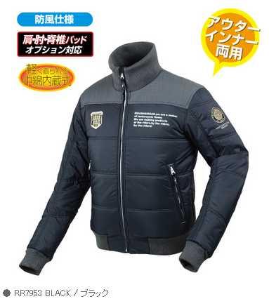 ★数量限定特価★ラフ&ロード RR7953デュアルウォームジャケット