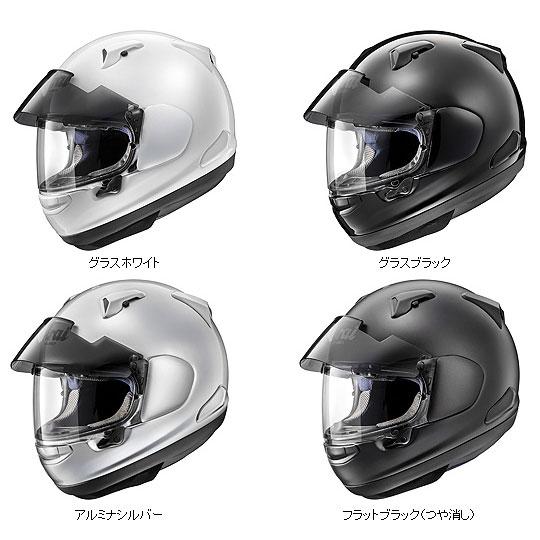 ARAI(アライ) ASTRAL-X(アストラル-X)バイク用フルフェイスヘルメット