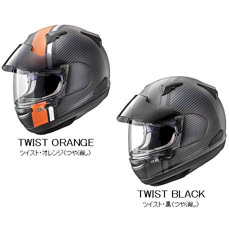 ARAI(アライ) ASTRAL-X(アストラル-X)TWIST (ツイスト) バイク用フルフェイスヘルメット
