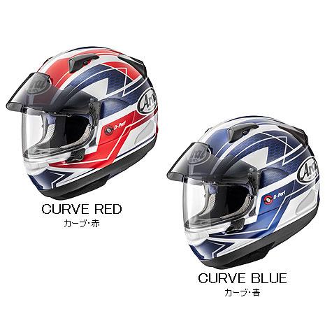 ARAI(アライ) ASTRAL-X(アストラル-X)CURVE(カーブ) バイク用フルフェイスヘルメット