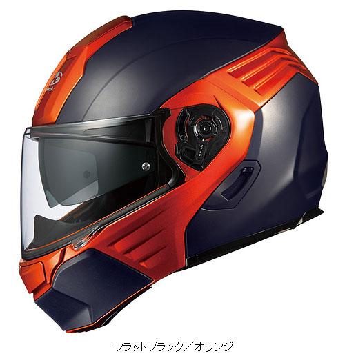 ★送料無料/特別価格★OGK(オージーケー)KAZAMI(カザミ) サンシェード標準装備のチンオープンシステムヘルメット